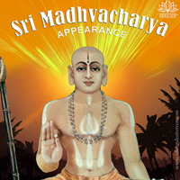 Lord Ramacandra Vijayotsava (Dassuhra)