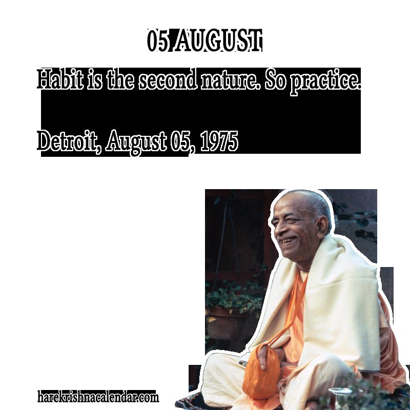 Srila Prabhupada's Quotes for 05 August | Hare Krishna Calendar