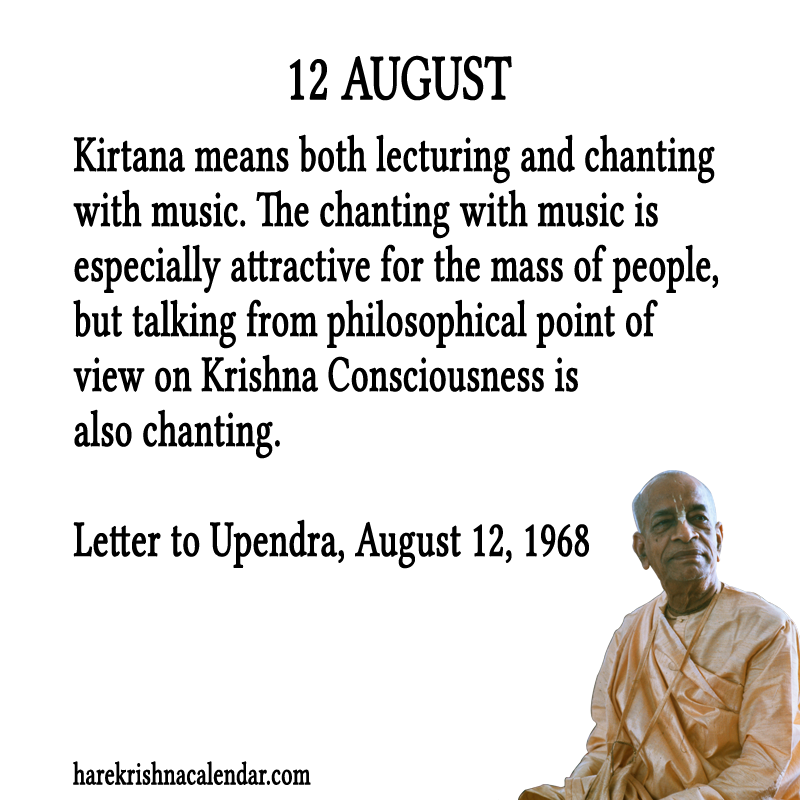 Srila Prabhupada's Quotes In August – Page 3 – Hare Krishna