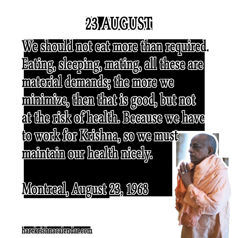 Srila Prabhupada's Quotes In August – Hare Krishna Calendar