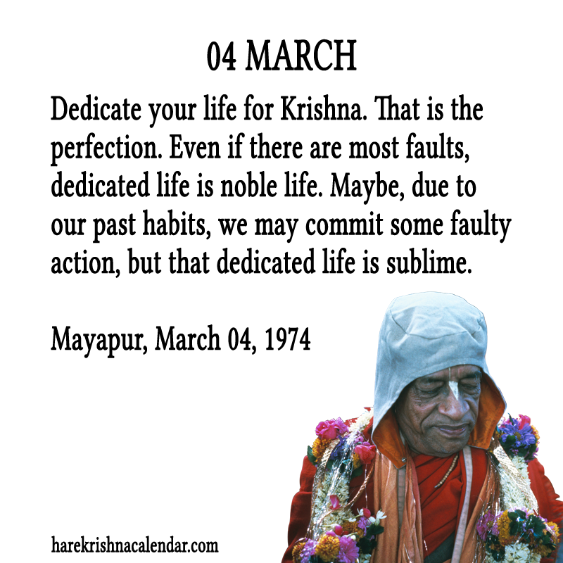 March Hare Quotes: 05 March