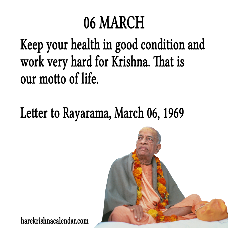 March Hare Quotes: Srila Prabhupada's Quotes In March