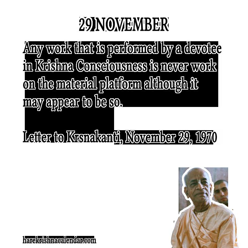 Srila Prabhupada's Quotes for 29 November | Hare Krishna Calendar