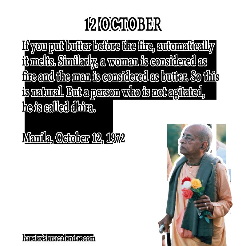 Srila Prabhupada Quotes For Month October 12
